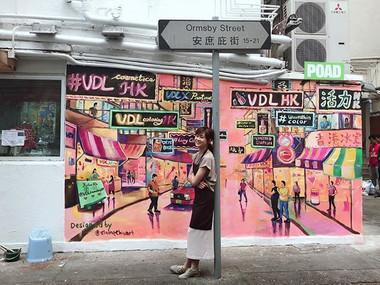 VDL Wall Painting.jpeg
