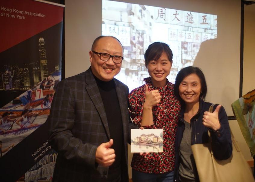 Hong Kong Meets America Sharing