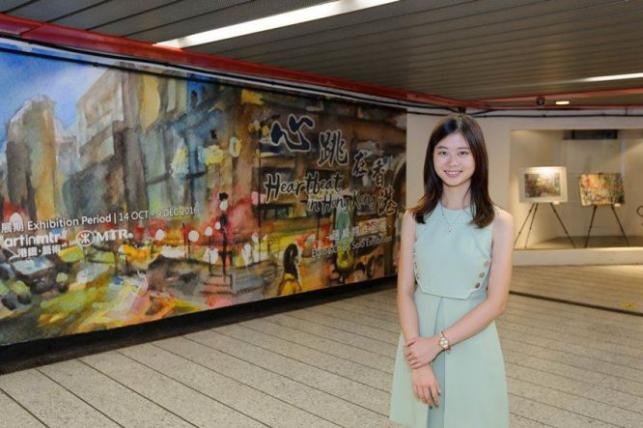 Art in MTR Exhibition Brings Colourful Hong Kong Cityscapes Through The Eyes of Local Young Artist