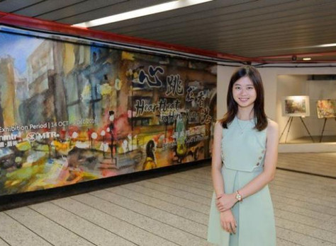 HK MTR 港鐵 x Elaine Chiu 心跳在香港 首個個人展覽 Heartbeat in Hong Kong: First Solo Exhibition