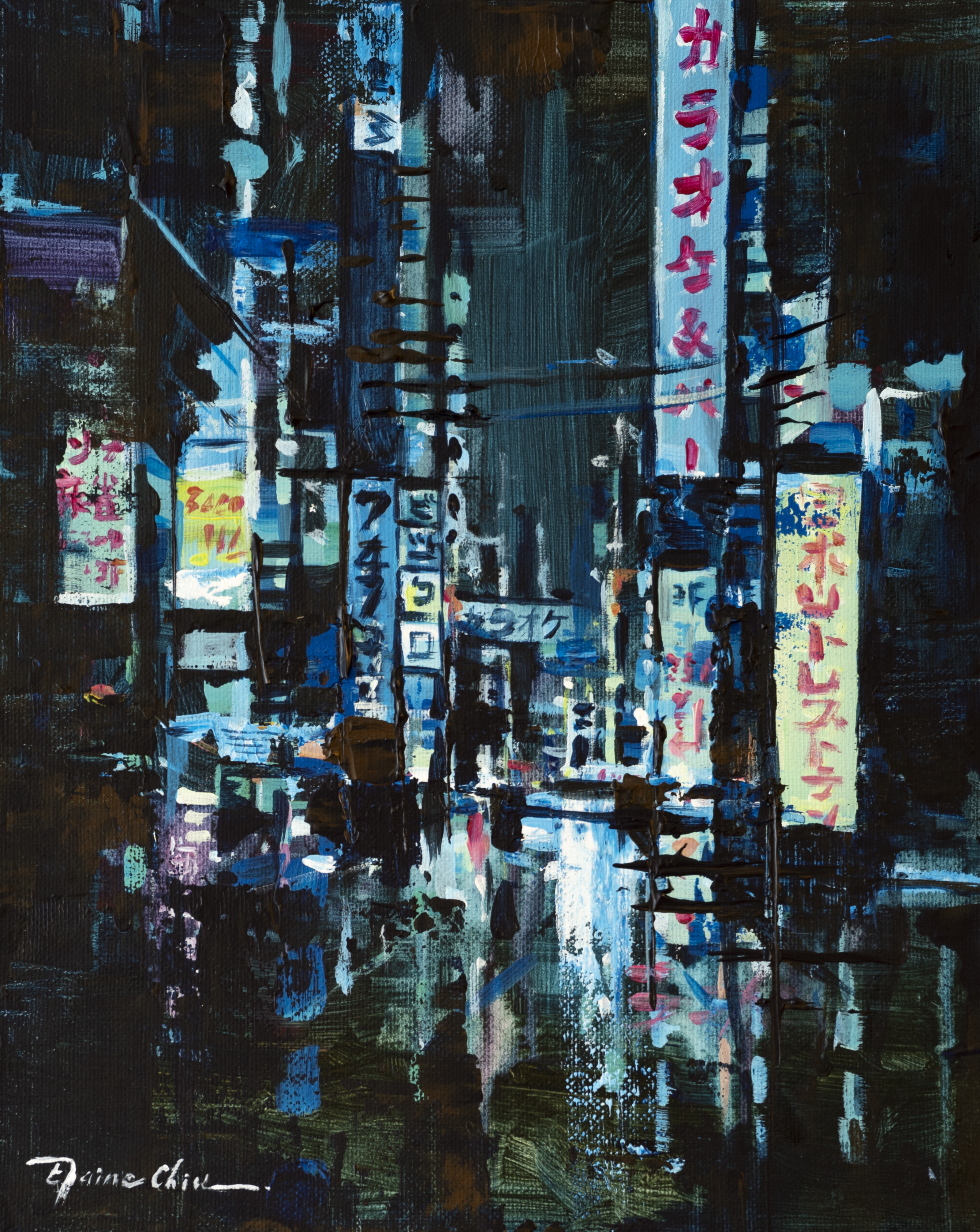 The Neon Nocturne of Tokyo