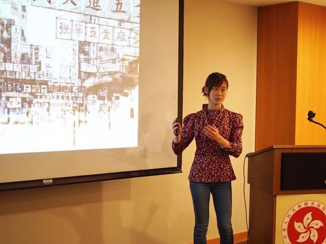 Hong Kong Meets America Sharing Session: Elaine Chiu