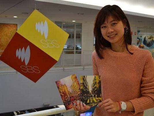 SBS悉尼電台:【無所不談】與趙綺婷談香港年青畫家的未來與出路