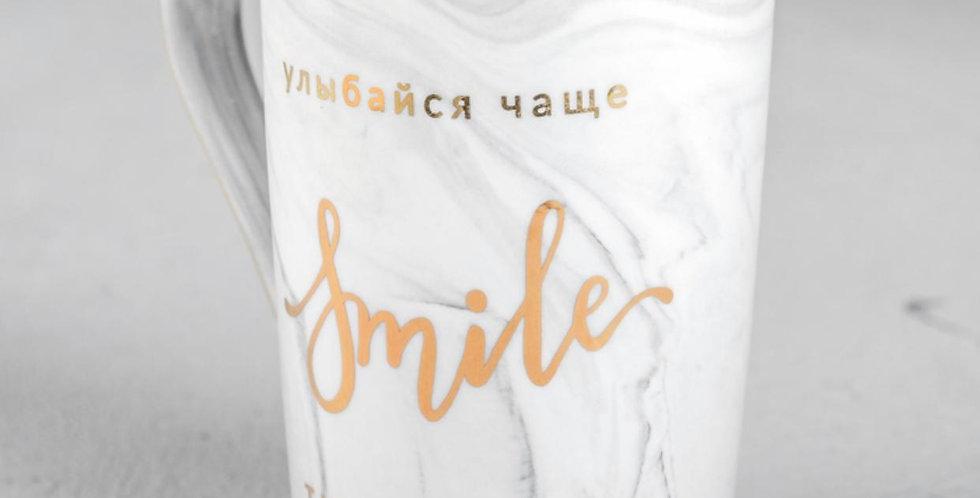 Кружка Smile