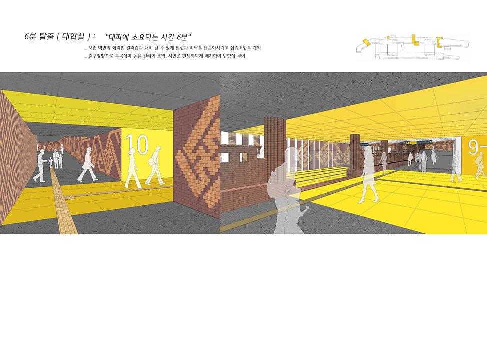 FINAL 서울역 역사환경개선 및 문화예술철도조성 발표자료_페이지_4.j