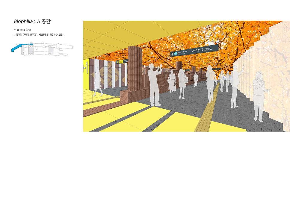 FINAL 서울역 역사환경개선 및 문화예술철도조성 발표자료_페이지_6.j