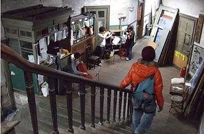 University of Kyoto basement hall as music room