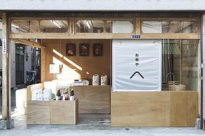 Tokyo Rice Store