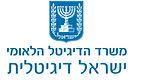 לוגו ישראל דיגיטלית.jpg