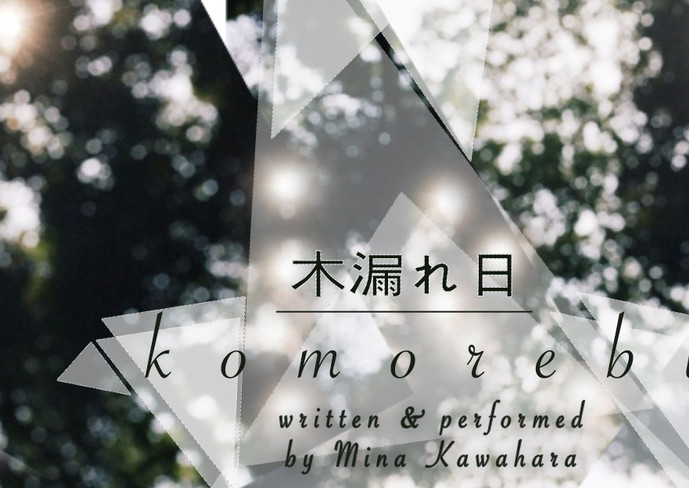 Komorebi by Mina Kawahara