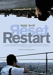 ResetRestart.jpg