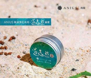 ANIUS|package design