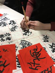 Chinese couplets joy!
