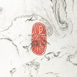 follow the nature_It's a rubber stamp carved by machine on my class