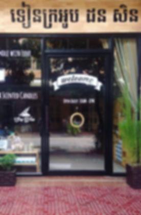 Home Shop.jpg