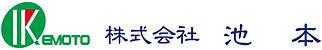 会社ロゴ紺色 (2).jpg