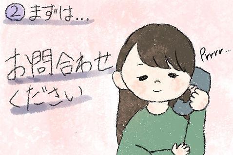 イラスト②.JPG