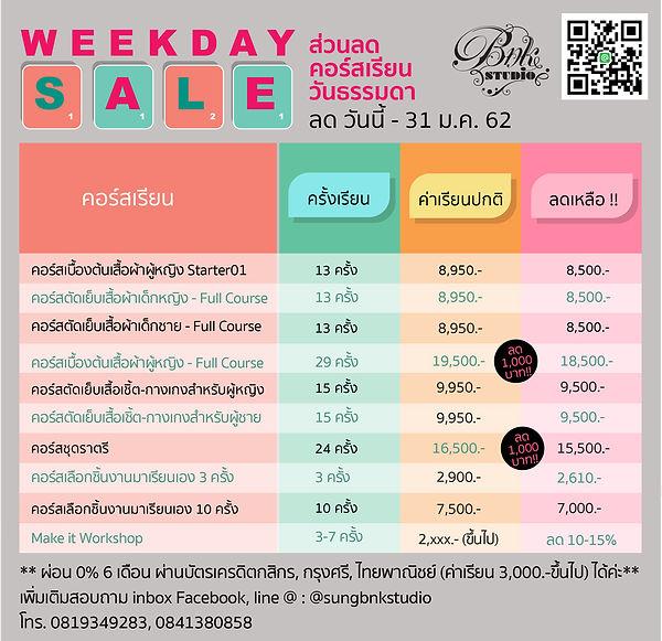 sale_table2019_edit2.jpg