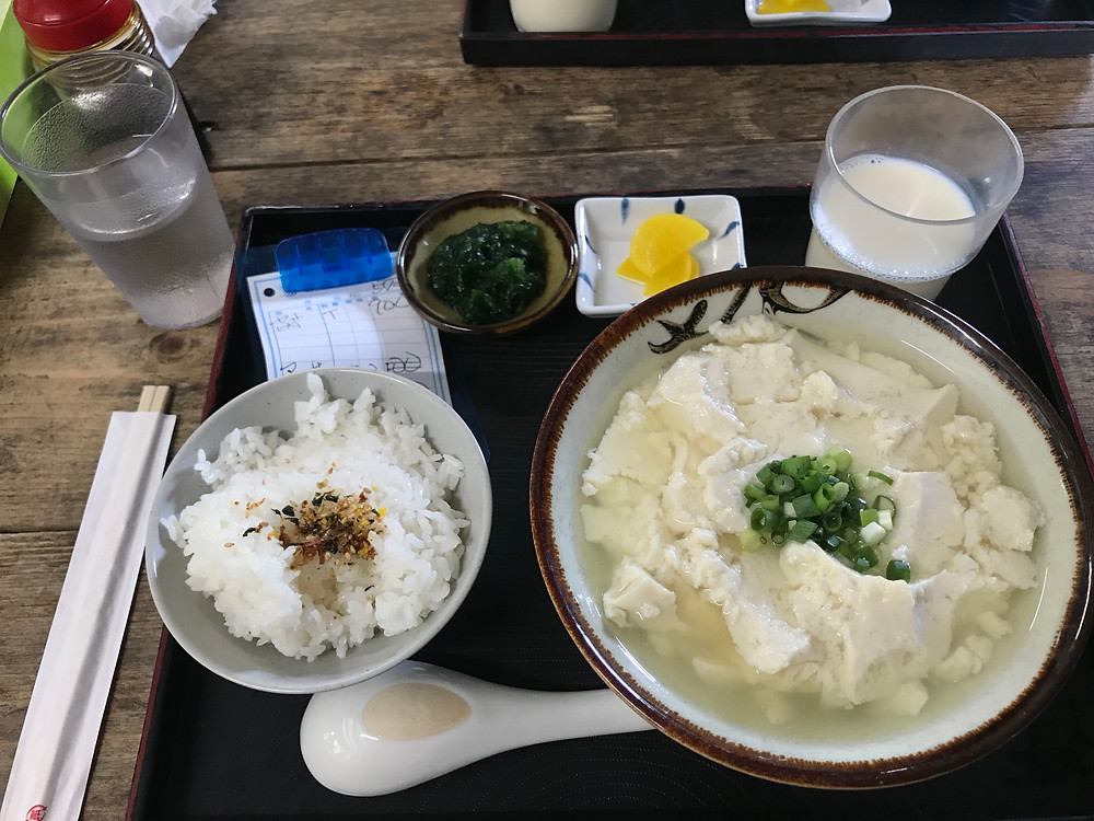 Tofu no Higa   とうふの比嘉