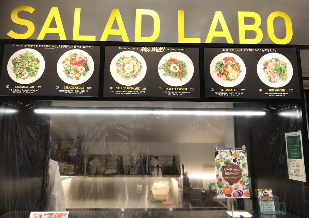 Salad Labo Odawara ヴィーガン 小田原