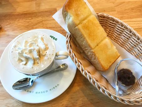 Luxurious Vegan Junkfood by Cafe Titan KOMEDA
