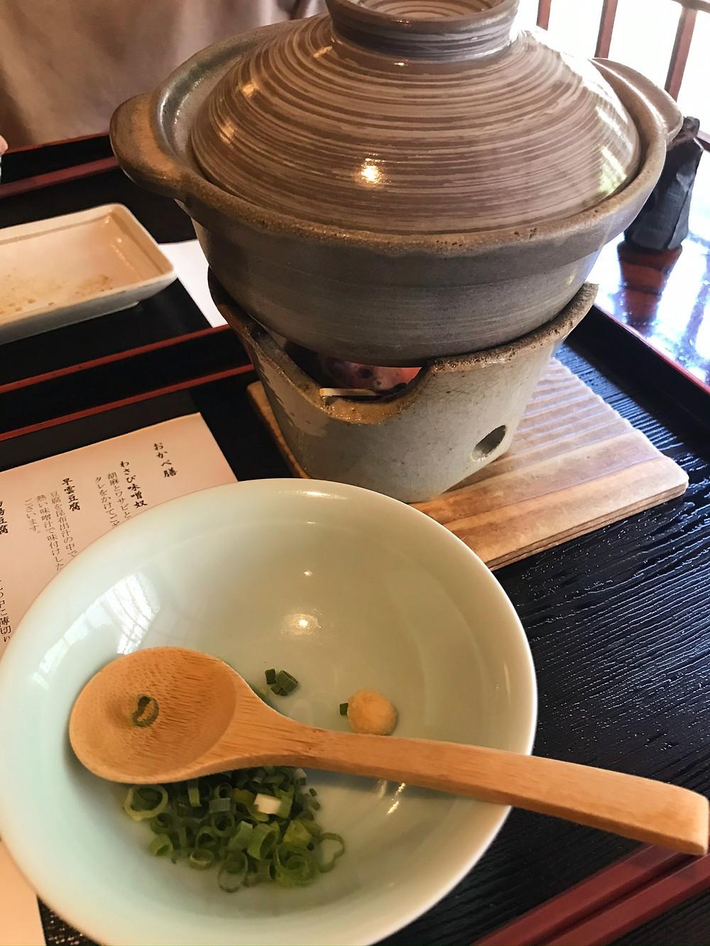 Tofu Hakone