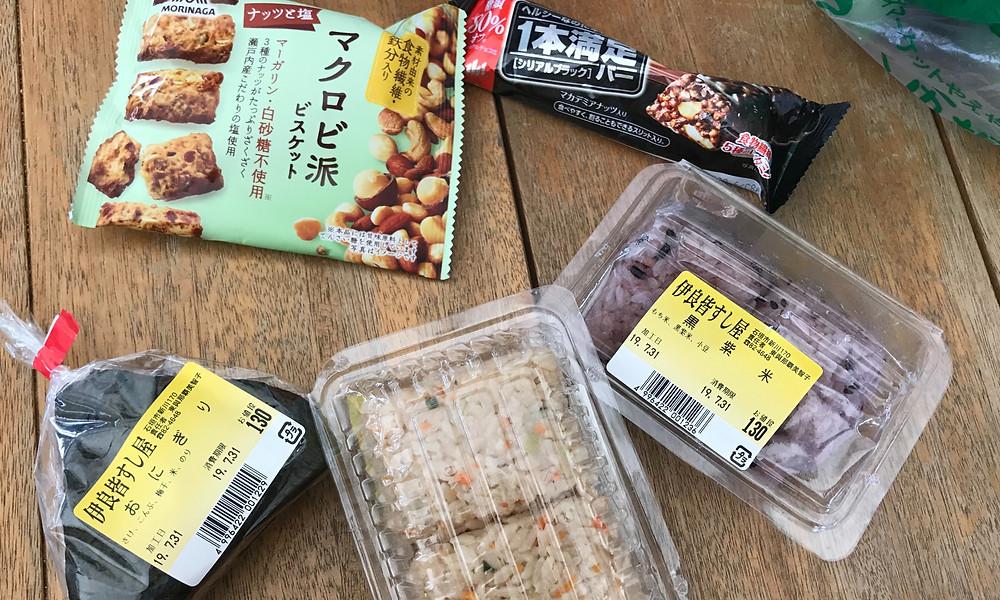 Vegan Okinawa Iriomote 西表島 ヴィーガン
