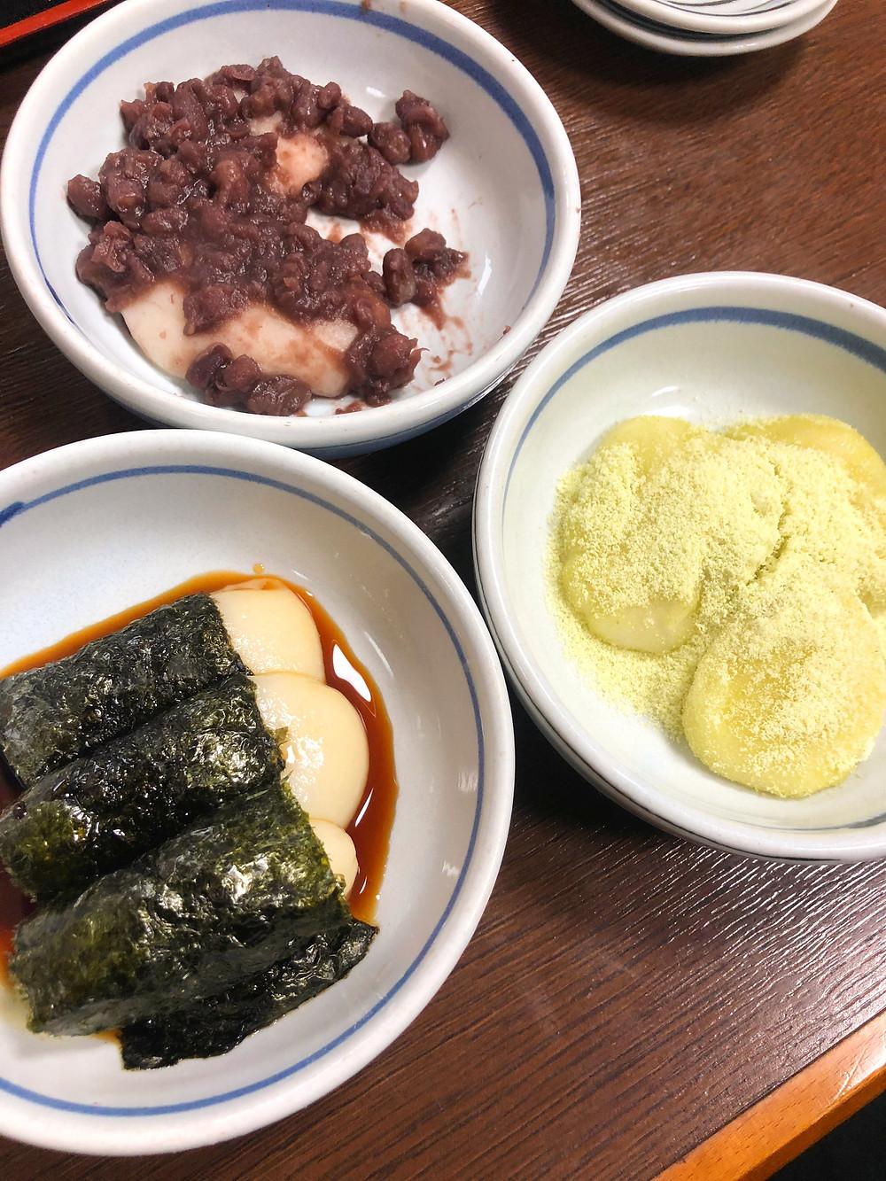 Mochi in Yamagata 山口餅屋