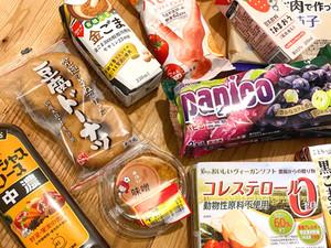 Vegan Food Finds - November