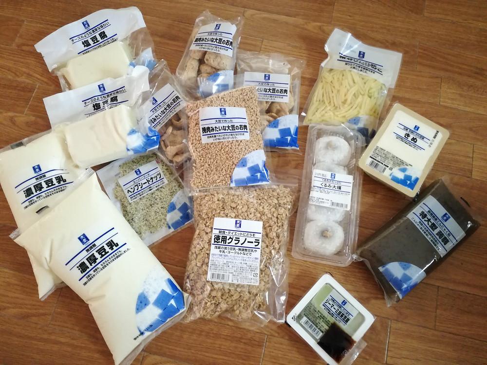 甘味喫茶 岡西 Tofu shop Japan Vegan