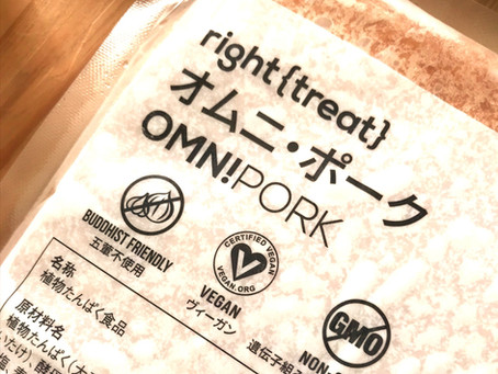"""OMNIPORK"" - Asia's First Vegan Bleeding Burger?"