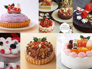 2020 Vegan Japanese Christmas Cakes
