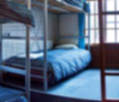 Hakuba Dorm bed.jpg