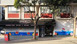 Mural at Mira SuperMarket, Japantown SF, 1790 Sutter Street, San Francisco, CA