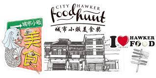 food hunt
