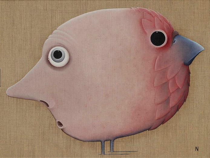 Ornitogonia - Ornitogony