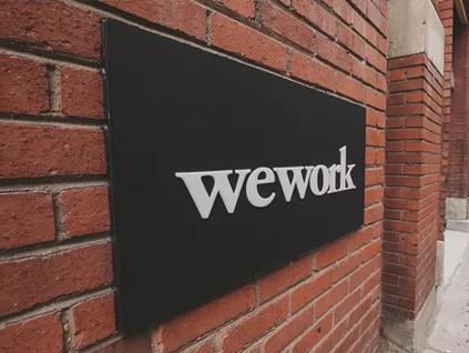 Fundo do SoftBank vai assumir operações da WeWork na América Latina