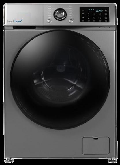 Smart Home - Washing Machine 3.png