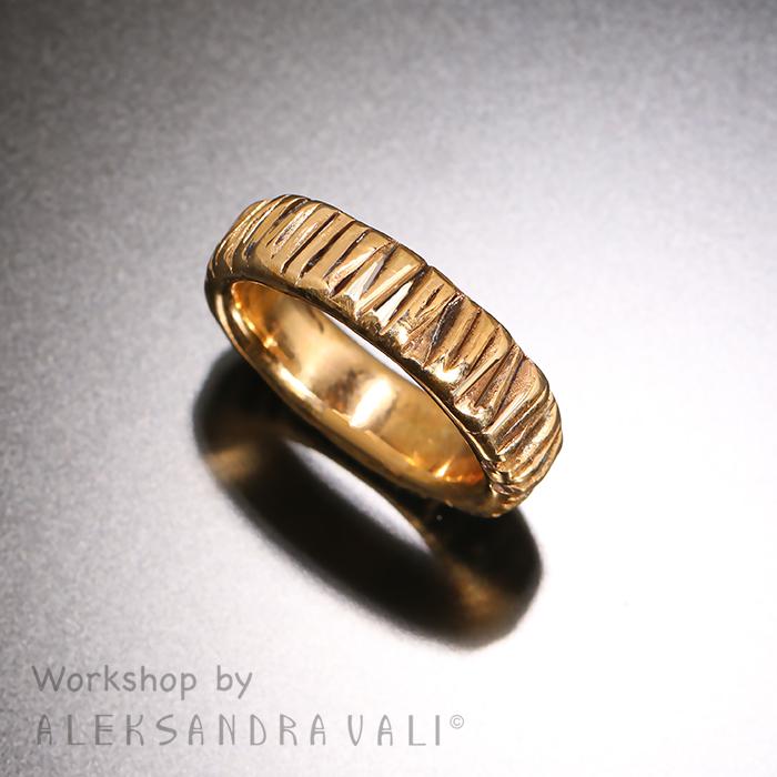 Bulbous Ring