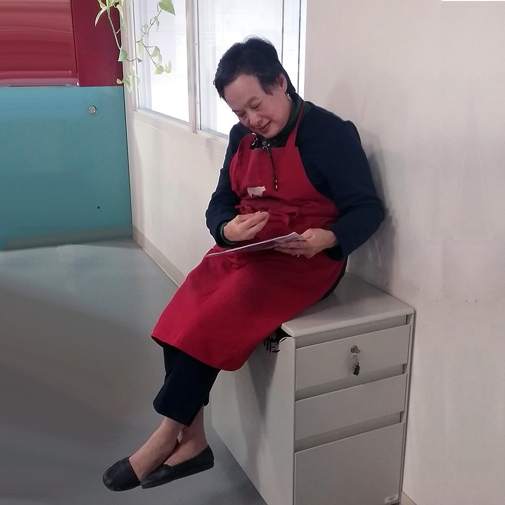 Shiao-Lin