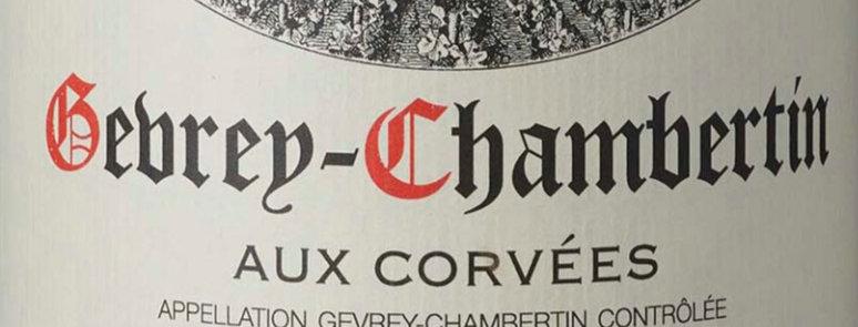 "GEVREY-CHAMBERTIN ""AUX CORVEES"" 2019 | 6 x 75 cl"