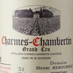 CHARMES-CHAMBERTIN