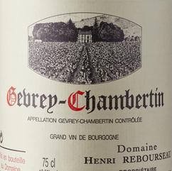 GEVREY-CHAMBERTIN               AUX CORVÉES