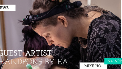 GUEST ARTIST EA