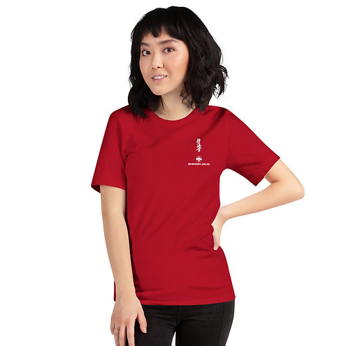 Shinzen Dojo - T-Shirt basic