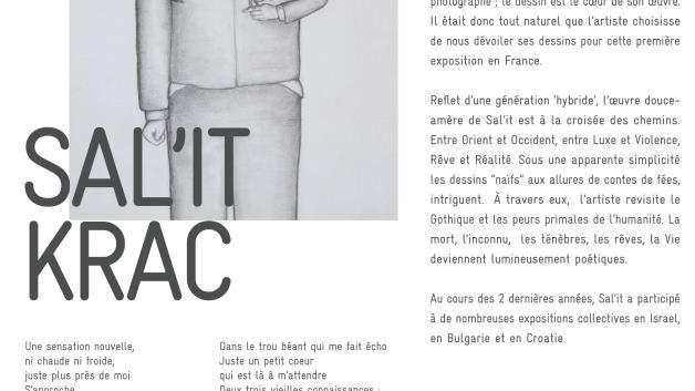 Paris solo show flyer