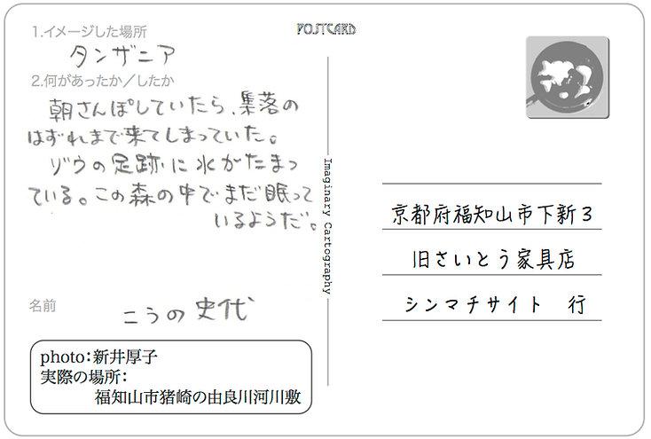 Ws003_Kouno.jpg