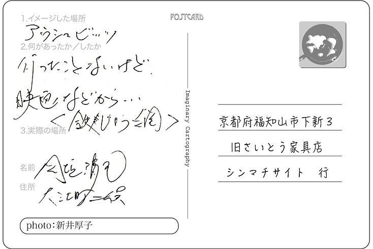 Ws010_okagaki.jpg