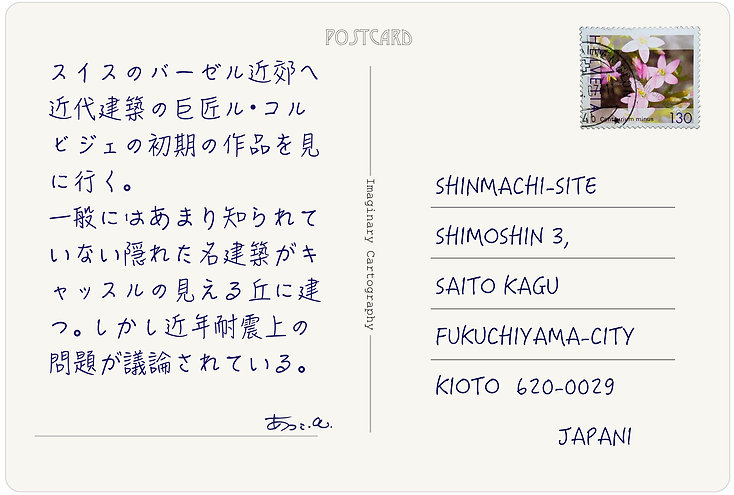 swiss02.jpg