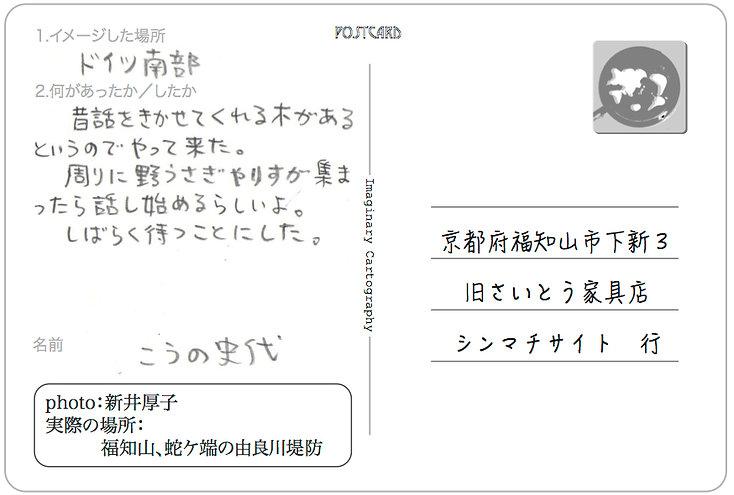 Ws002_Kouno.jpg